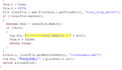 Apps in Google Play that install an HTTP Server as a